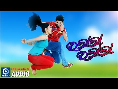 Odia Movie   Oolala Oolala   Full Oriya Song   Mahendra   Pretty...