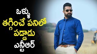 NTR New Look For Trivikram Movie