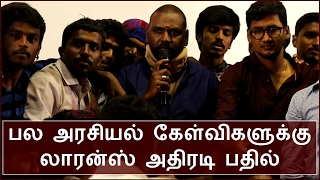 Raghava Lawrence Press Meet [FULL] | BioScope