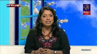 SIYATHA PATHTHARE -11 - 03 - 2018