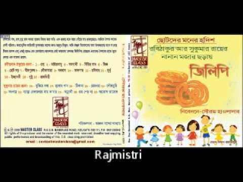 Jilipi: Rabindranather Rajmistri video