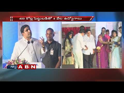 Minister Nara Lokesh speech at HCL Bhumi Puja Ceremony | Vijayawada