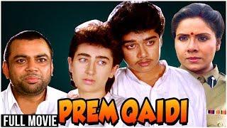 Prem Qaidi