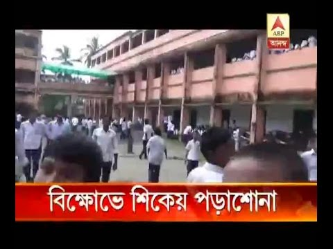 Classes stopped in South 24 Parganas school over alleged misbehaviour of headmaster