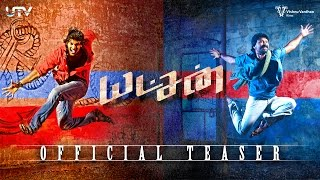 Yatchan Movie Official Teaser