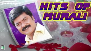Murali Super Hit Evergreen | Audio Jukebox