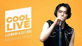 Download lagu 쿨룩 LIVE ▷투모로우바이투게더 (TOMORROW X TOGETHER) 'LO$ER=LO♡ER' /[DAY6의 키스 더 라디오] ㅣ KBS 210820 방송