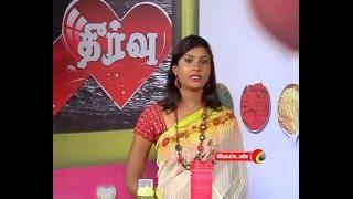 Mynna Sex Education Talk hot tv show 02