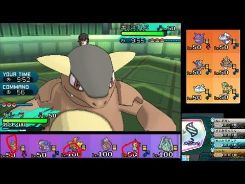 【ポケモンGO攻略動画】【ポケモンSM】ゆったりシングルレート実況 16【メガガルーラ】Pokemon Sun And Moon Rating Battle  – 長さ: 18:08。