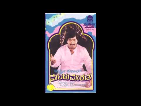 Malaya Marutha - Sharade Dayathoride video