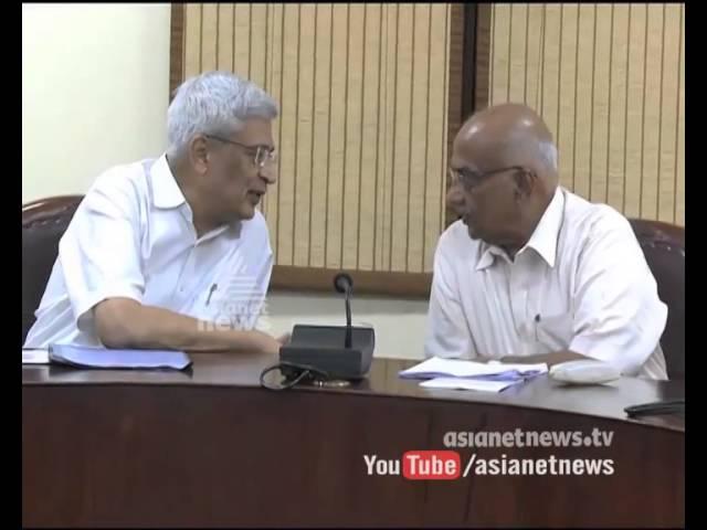 Agenda - Agenda 20th Feb 2015 |CP(I)M state meet and Chandra bose murder