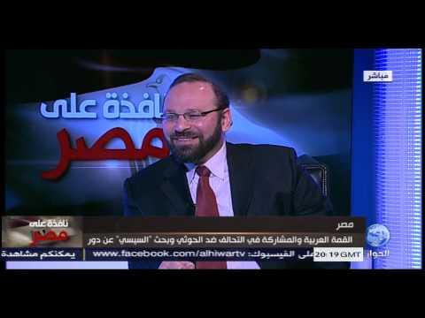 مختار مازن في برنامج نافذة على مصر