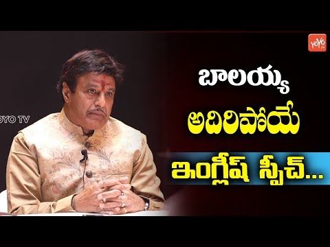 Balakrishna English Speech In NTR Biopic Team Interview | Rana | Krish | Telugu Movies | YOYO TV