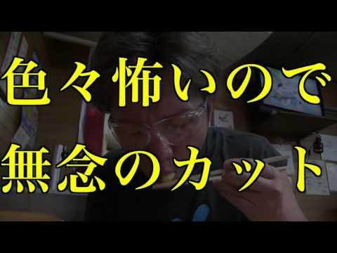 【ポケモンGO攻略動画】【ポケモンGO】10たま7連in沖縄!サニーゴ全部で何匹ゲット?【Pokemon GO】  – 長さ: 8:53。