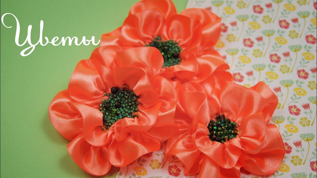 Цветочки из ленты своими руками мастер класс 44