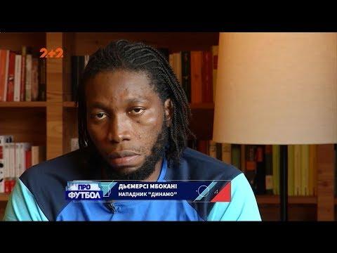 Нападник Мбокані зізнався, чому не склалося в Динамо за тренерства Реброва