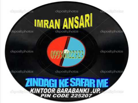 Zindagi Ke Safar Me Akele The Hum- Rafi Imran Kintoor video