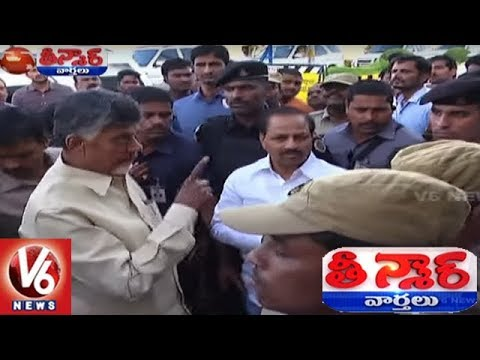 AP CM Chandrababu Naidu Serious On Nayi Brahmins | Teenmaar News | V6 News