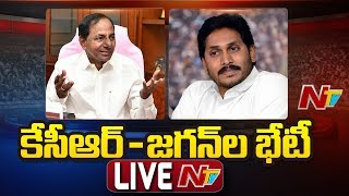 YS Jagan  Meet CM KCR LIVE | Hyderabad | NTV Live