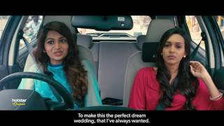 As I'm Suffering From Prema - Now Streaming on Hotstar - Tamil