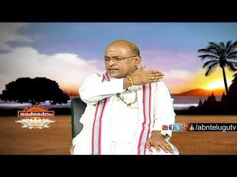 Garikapati Narasimha Rao About Hindu Religion | Nava Jeevana Vedam