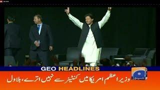 Geo Headlines 08 AM |Imran Khan Ka Capital One Arena Washington Ma khatab  | 22 nd July 2019