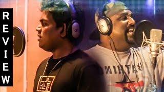 Tik Tik Tik - Title Track Lyric Review | Jayam Ravi, Nivetha Pethuraj | D.Imman | TK 663