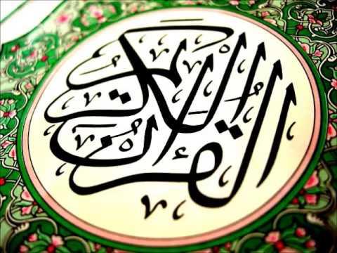 101 - Al-Qari`ah - Mahmoud Khalil Al-Husary (Murattal Fast)