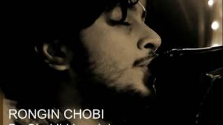 Rongin chobi By shakil  project of #Shonnash