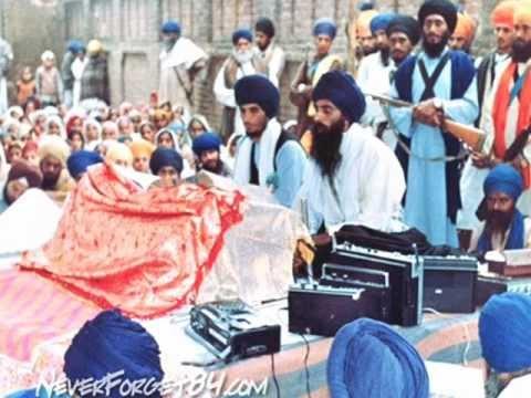 Sant Baba Jarnail Singh Ji Khalsa Bhindrawale (Katha-part 1)