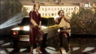 Ylvis Video - Ylvis - Janym / Жаным (LIVE 2013)
