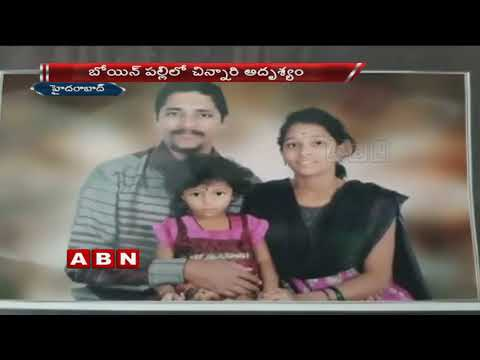 Girl Goes missing in Hyderabad, Complaint Filed in Bowenpally Police Station | ABN Telugu