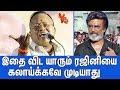 download lagu      வேங்கைய மவனை வச்சு செஞ்ச ராதாரவி : Radharavi Best Troll For Rajinikanth | Kaala Rajinikanth | latest    gratis