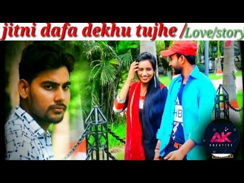 JITNI DAFA DEKHU TUJHE | New Hindi song 2018| Heart Touching Love Story | Watch Till The End |Aniket