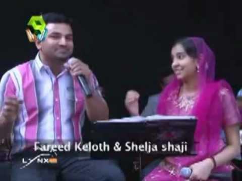 Fareed Keloth & Shelja Shaji.mpg Mizhiyina Njaan  [oman Nilavu] video
