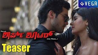 Sharp Shooter Movie Teaser    Latest Kannada Movie Teaser 2015
