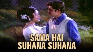 Sama Hai Suhana Suhana (Video Song) - Ghar Ghar Ki Kahani