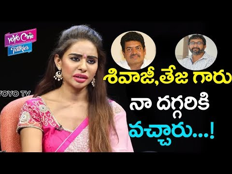 Sri Reddy Shocking Comments On Director Teja | Sri Reddy Leaks | Tollywood | YOYO Cine Talkies