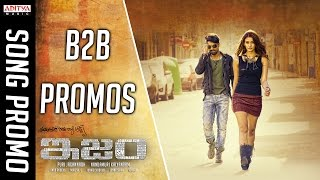 ISM B2B Promo Songs    ISM Promo Songs    Kalyan Ram, Aditi Arya, Puri Jagannadh, Anup Rubens