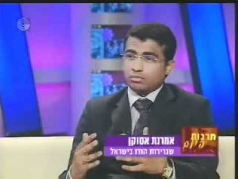 Celebrating India in Israel - Interview on Channel 1