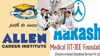 Is Aakash better, or is Allen, for the NEET and the AIIMS. 2017-18