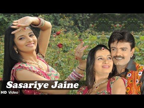 New Gujarati Love Song 2014 | Sasariye Jaine | Hd Full Video Song video
