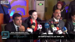 مصر العربية | محامى صافيناز: ليس لدينا خصومة مع شاهيناز النجار