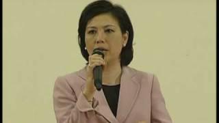 Duong Nguyet Anh, trả lời bà Đặng Kim Ngọc