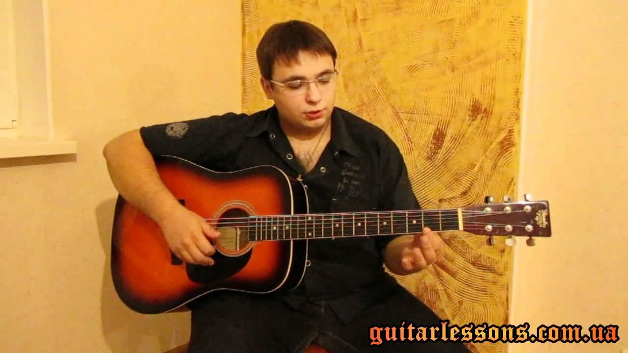 Урок на гитаре для начинающего простые схемы - b94e