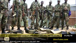 DireTube News - Ethiopia is gearing up to deploy about 2000 strong forces to South Sudan