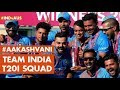 #INDvAUS: Who Are In #INDIA's T20I Squad? #AakashVani