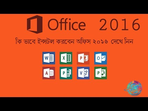 Download and install or reinstall Office 365 or Office