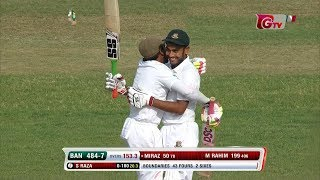 Mehidy Hasan's 68 Run's Against Zimbabwe || 2nd Test || Day 2 || Zimbabwe tour of Bangladesh 2018