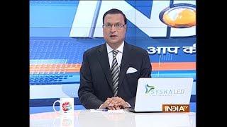 Aaj Ki Baat with Rajat Sharma | 3rd January, 2018